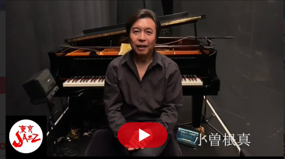 interview Makoto Ozone