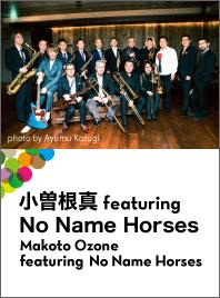 Makoto Ozone featuring No Name Horses